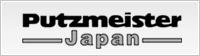 プツマイスタージャパン株式会社