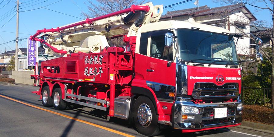 プツマイスター38mブーム車